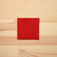 Inner_Red